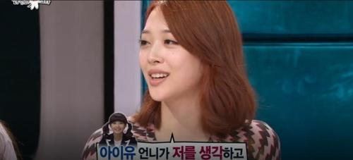 """""""설리 생각하며 만든 노래"""" 아이유 '복숭아' 차트 재진입"""