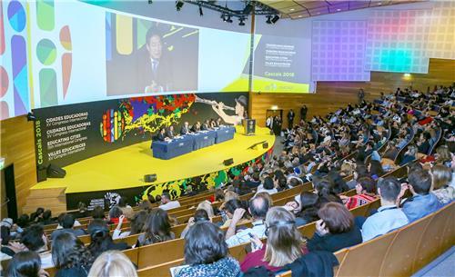 국제교육도시연합 아·태 지역회의 17일 당진서 개막