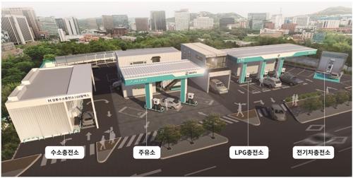 "GS칼텍스 '토털에너지스테이션'…""주유·전기·수소충전 한곳에"""