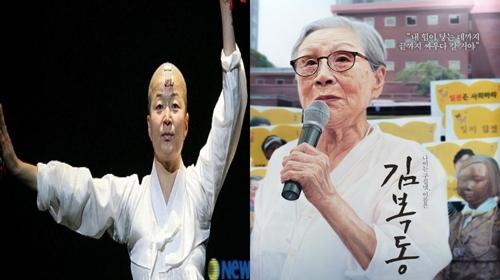 올해 양성평등문화상에 안무가 안은미·영화 '김복동'