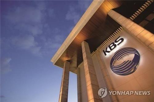 KBS 인터뷰 검찰유출 의혹 조사팀, 시청자委가 구성·운영