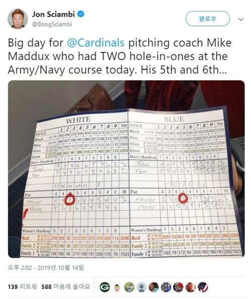 '6천700만분의 1 확률'…MLB 코치, 한 라운드서 두 번 홀인원