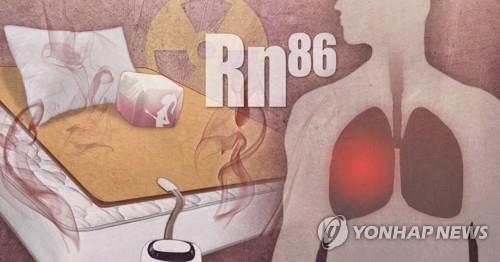"""정의당 """"세종시 22개 아파트단지에 라돈 초과 검출 자재 사용"""""""