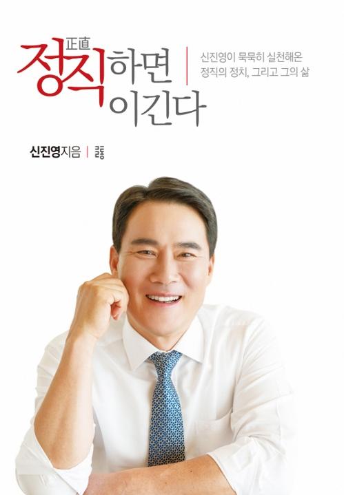 '내년 총선 출마 준비'…천안서 출판기념회 잇따라