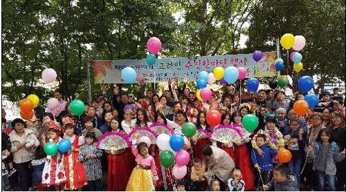 '고려인의 날' 행사…20일 광주고려인마을에서 개최
