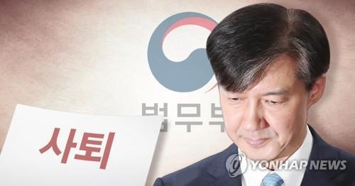 """민주당 전북도당 """"검찰 개혁 지금부터 시작"""""""