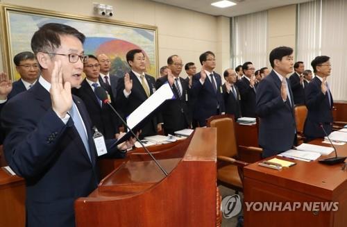 """캠코 """"웅동학원서 못받은돈 128억…처분제한 묶여 경매못해"""""""