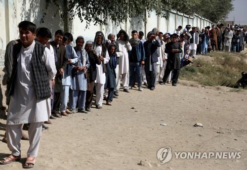 아프간 대선 결과 발표 늦어질 듯…개표 진행 더뎌
