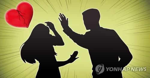 대구·경북 '데이트 폭력' 신고 건수 매년 증가