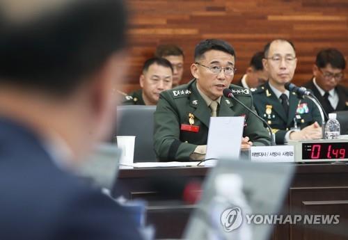 """도종환, """"해병대 장교-부사관 결혼금지 규정 기본권 침해"""""""