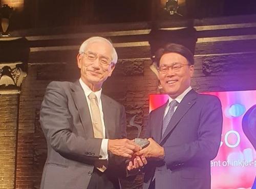 포스코 프린트 강판, 세계철강협회 '올해의 혁신상' 수상