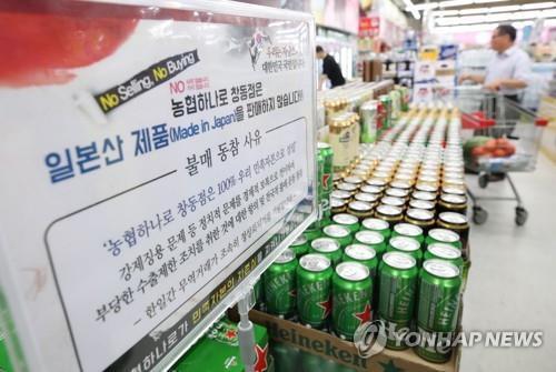 사라진 일본 맥주…생소한 사이프러스에도 밀려 27위로 추락