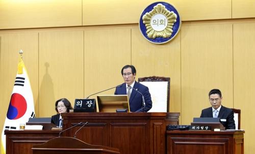 [지방정가 브리핑] 서산시의회 22일까지 임시회…14개 안건 처리