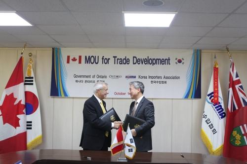 [게시판] 수입협회, 캐나다 온타리오주와 통상확대 MOU