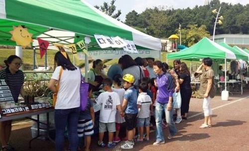 제4회 금산알참시장 17일 충효예공원서 열려