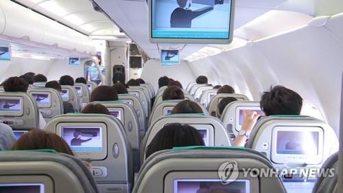보건산업진흥원 5년간 출장 항공료로만 25억원 지출