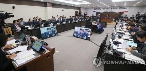 [국감현장] 새만금 기업 유치 '속 빈 강정' 질타 잇따라