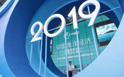 """시진핑 """"상호 협력으로 해양경제 발전 성과 세계와 나눠야"""""""