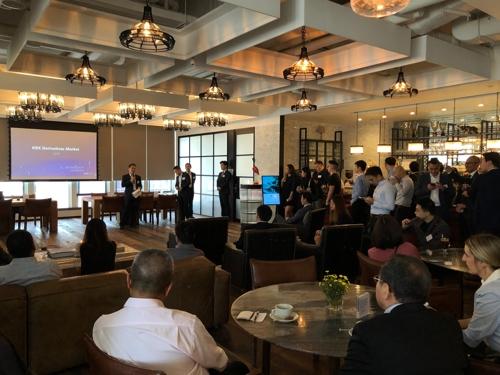 한국거래소, 중국·홍콩 투자자 대상 파생시장 투자설명회