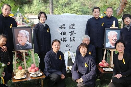 '中 비운의 지도자' 자오쯔양, 사망 14년 만에 유해 안장