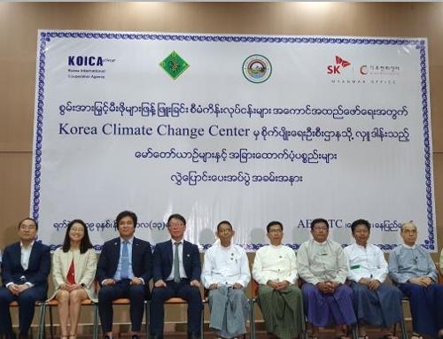 SKT, 미얀마 전역 고효율 취사도구 쿡스토브 430만대 보급