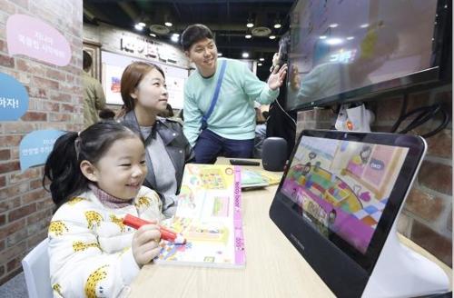 [게시판] KT, 서울국제유아교육전서 AI 영어 교육 서비스 선보여