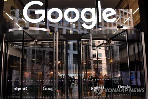 """""""구글 반독점조사, 검색·안드로이드 사업까지 확대 전망"""""""