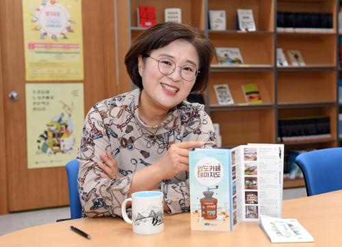 """[발언대] """"영도는 커피섬"""" 이상희 부산 영도구 문화관광과장"""