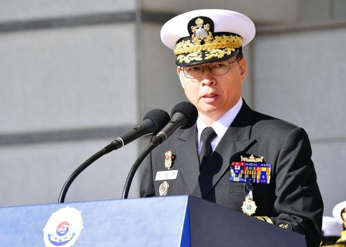 신임 해군작전사령관 이성환 중장 취임