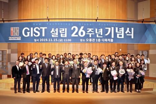 """""""사회적 책임 다할 것""""…GIST 설립 26주년 기념식"""