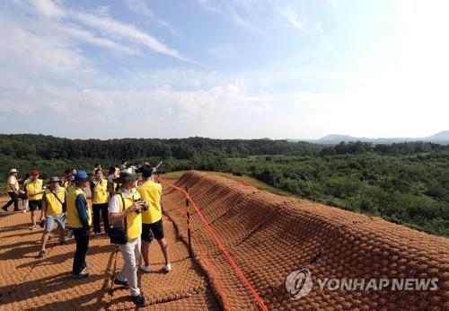 문체부·관광공사, 21일 DMZ 평화..