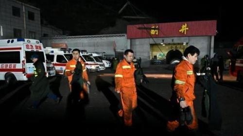 中산시성 탄광 폭발 사고로 15명 사망·9명 부상