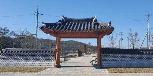 인천 강화군 평화역사 관광지 '고려천도공원' 개장
