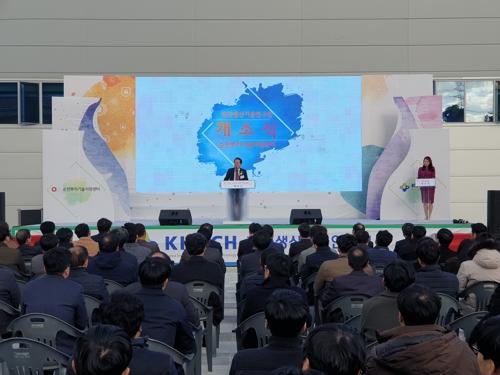 순천 해룡산단에 '제조업 근간' 뿌리기술지원센터 문 열어