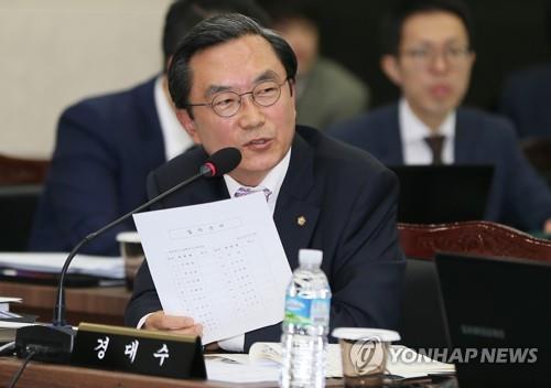 소방복합치유센터 충북 설치 근거법 국회 본회의 통과