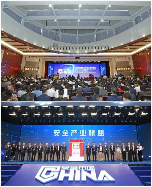[AsiaNet] 2019 중국안전산업회의, 광둥성 포산에서 개최