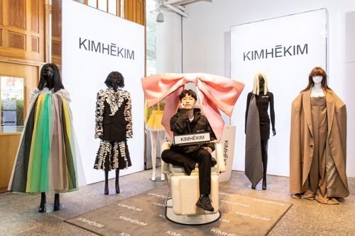 내년 삼성패션디자인펀드 주인공에 '김해김' 김인태 디자이너