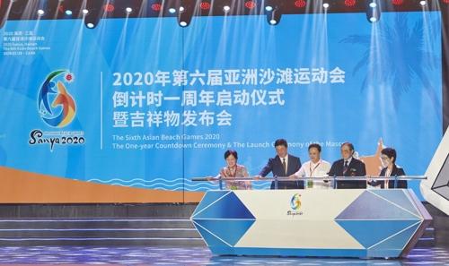 [AsiaNet] 제6회 아시아 비치 게임의 마스코트 공개 행사, 베이징..