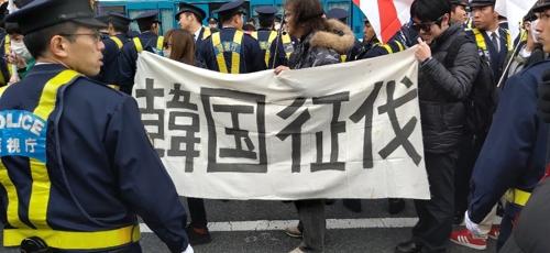 도쿄 도심서 反韓 시위…'맞불시위'에 더 많이 참가