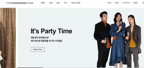 """한섬, 온라인 매출 1천억원 돌파…""""노세일·전용라인 출시 덕"""""""