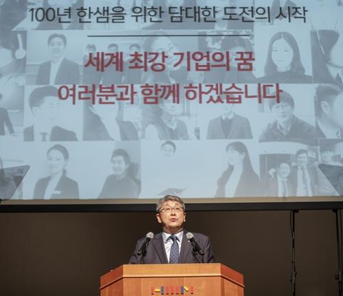 """한샘, 강승수 신임 회장 취임…""""국내 10조원 매출 목표"""""""