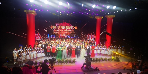 [AsiaNet] 2019 China-Shenyang Internatio..