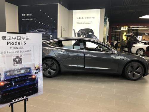 [르포] 중국산 테슬라 '터쓰라' 실물 최초공개…배터리는 LG
