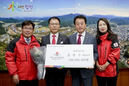 김종주 종협건설 대표, 경남 118번째 '아너 소사이어티'