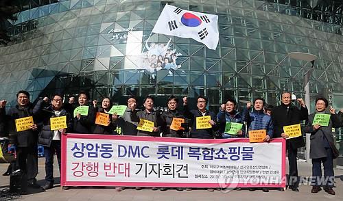 """'6년 표류' 상암 롯데몰…감사원, 서울시에 """"조속 처리"""" 통보(종합)"""