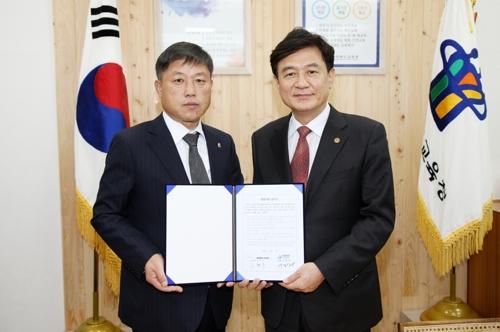 [충북소식] 도교육청-전문건설협회, 청렴사회 구현 '맞손'