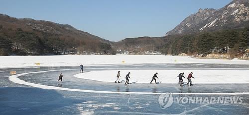 산정호수서 즐기는 겨울 축제 '윈터페..