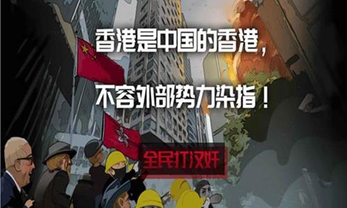 중국서 '홍콩 반역자 사냥' 인터넷 게임 등장(종합)