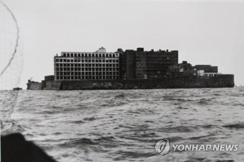 반크, 군함도 '한국인 강제노역' 역사도 왜곡한 日정부 고발