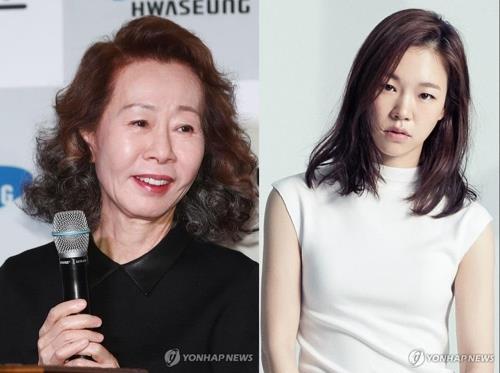 윤여정·한예리 할리우드 진출작, 선댄스 영화제 초청